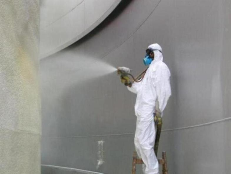 Interior Radiation Control Coating